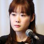 TV watchdog says ex-researcher Obokata 'defamed' with NHK program