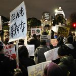 Protesters call for PM Abe, defense minister to resign over SDF's overseas dispatch