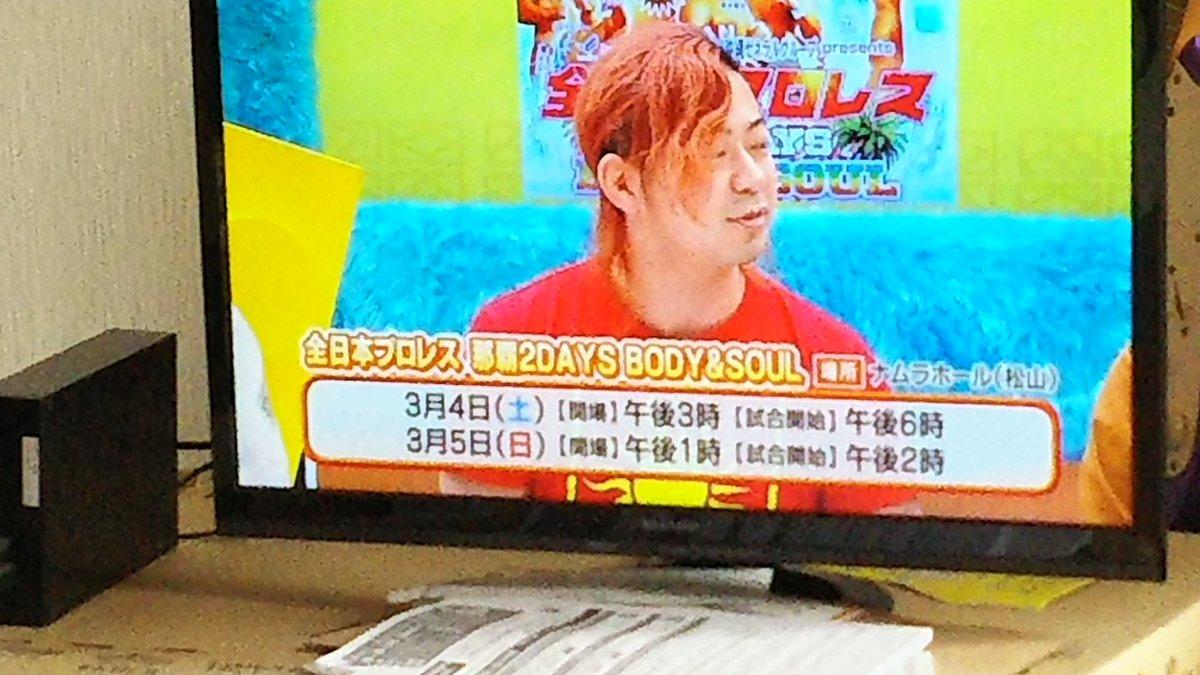 松野大介の画像 p1_30