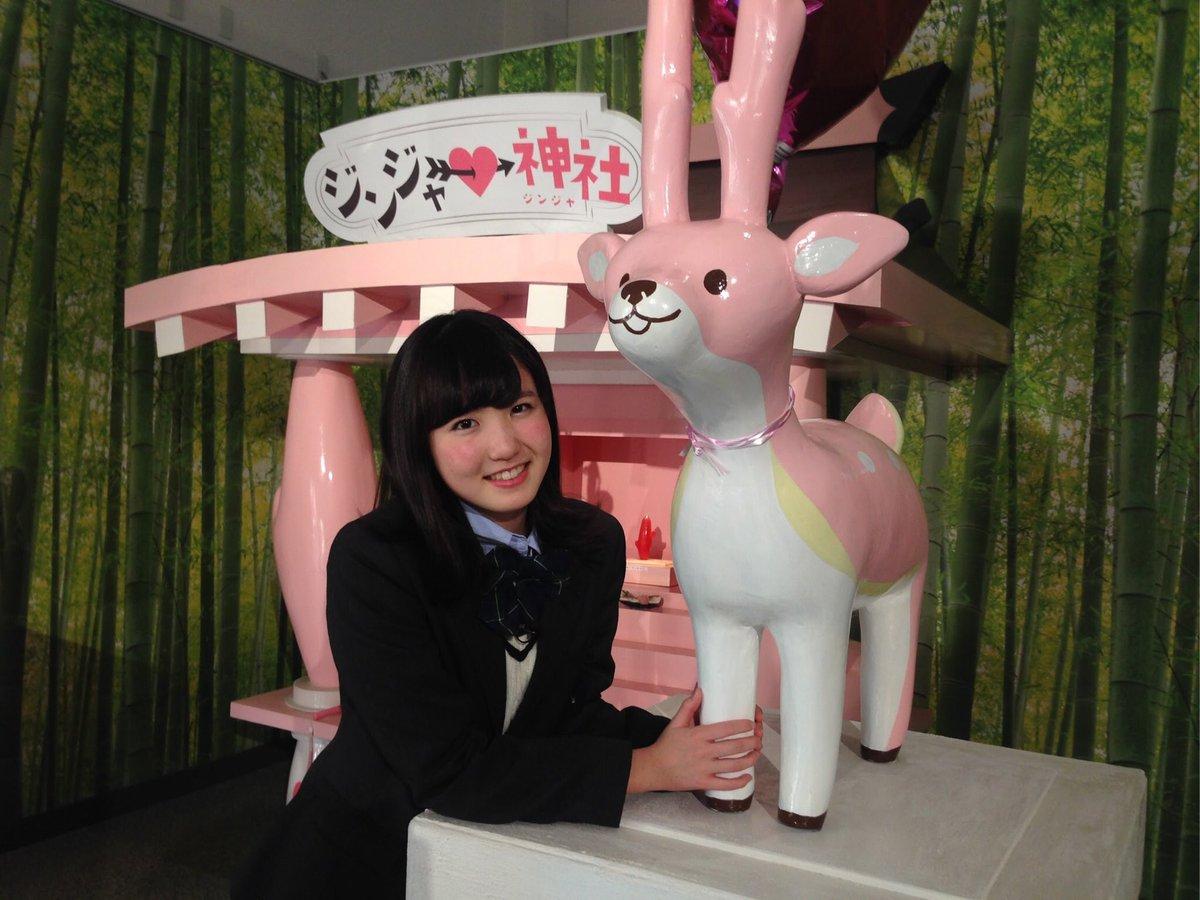 【AKB48】本田仁美応援スレ★26【ひぃちゃん/チーム8栃木県代表】YouTube動画>118本 ->画像>644枚
