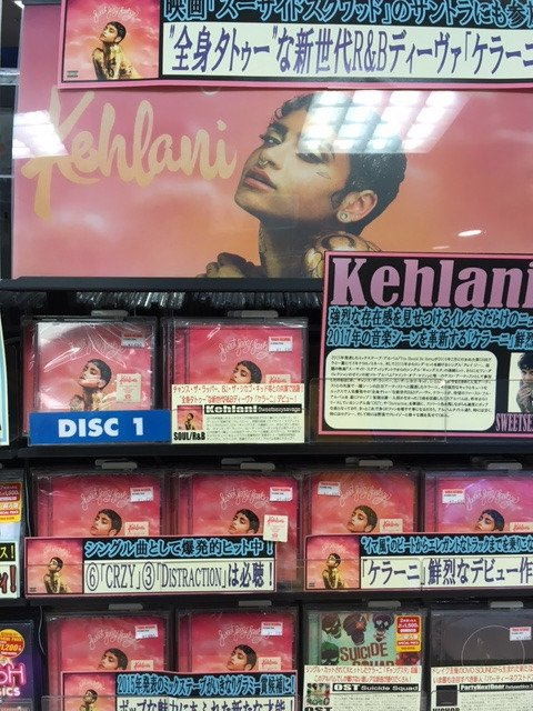 【9F #Kehlani】最近はDJのMUROさんもお気に入りという「ケラーニ」のデビュー作が当店でも大好評です♪ 映画