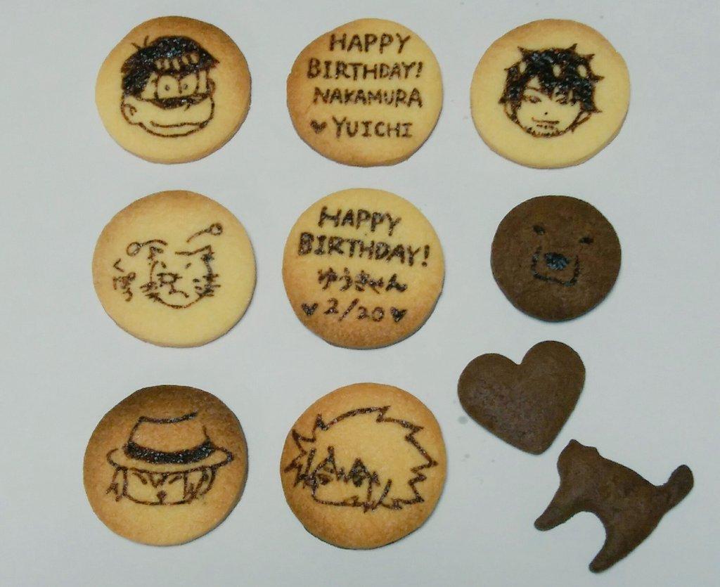 上手に焼けました~😋明日は甘々と稲妻のイベントだし、もうすぐ中村さんの誕生日だしってことで、プリントクッキー作ってみた🎵