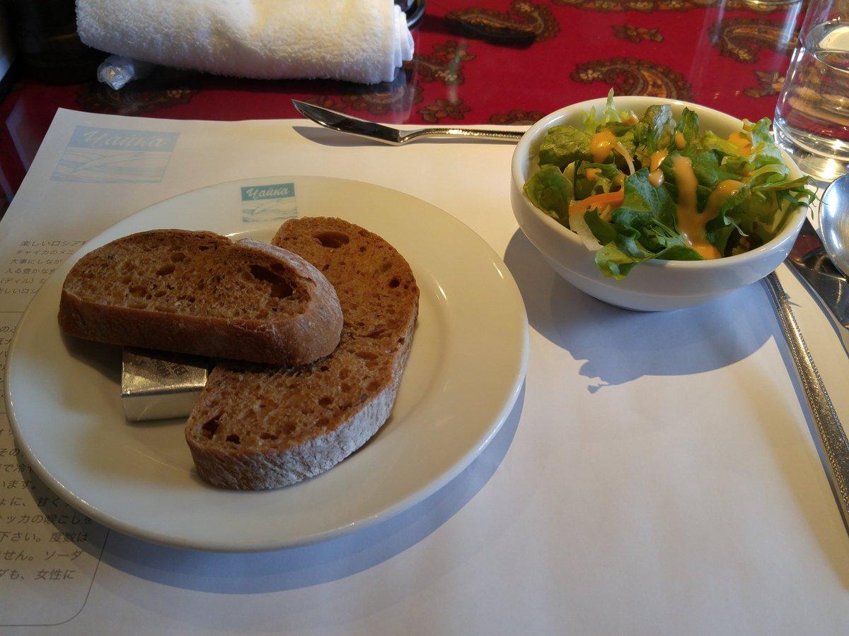 高田馬場にあるロシア料理店【チャイカ】に行って参りました~!!✨ランチもお手頃価格ですっごい美味しかったです❤ご興味があ
