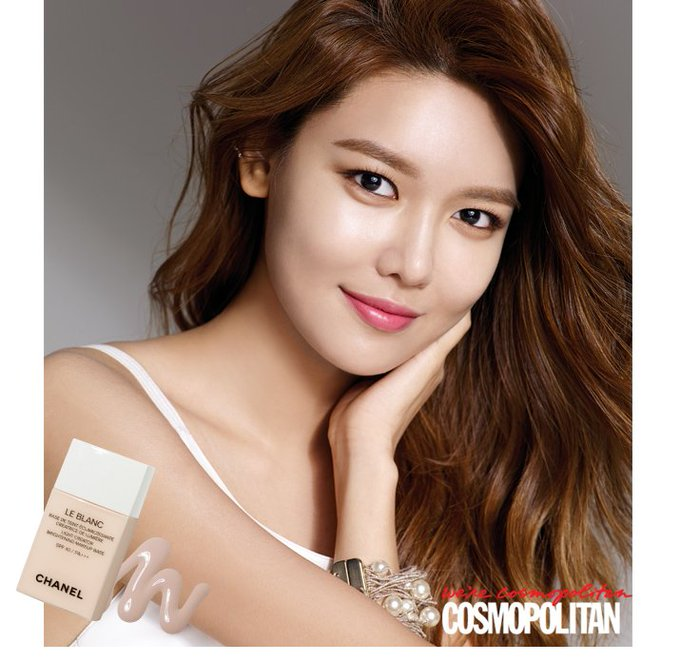 Happy Birthday Choi Sooyoung (SNSD)!!!