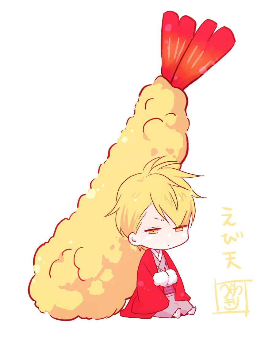 お品書き「あべの天ぷら」おいしいよ(ワザワキリ) #不機嫌なモノノケ庵