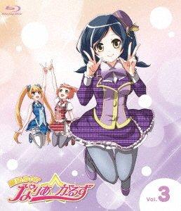 今月24日(金)、「魔法少女?なりあ☆がーるず」Blu-ray3巻が発売です!大変お待たせしておりますm(_ _)mTV