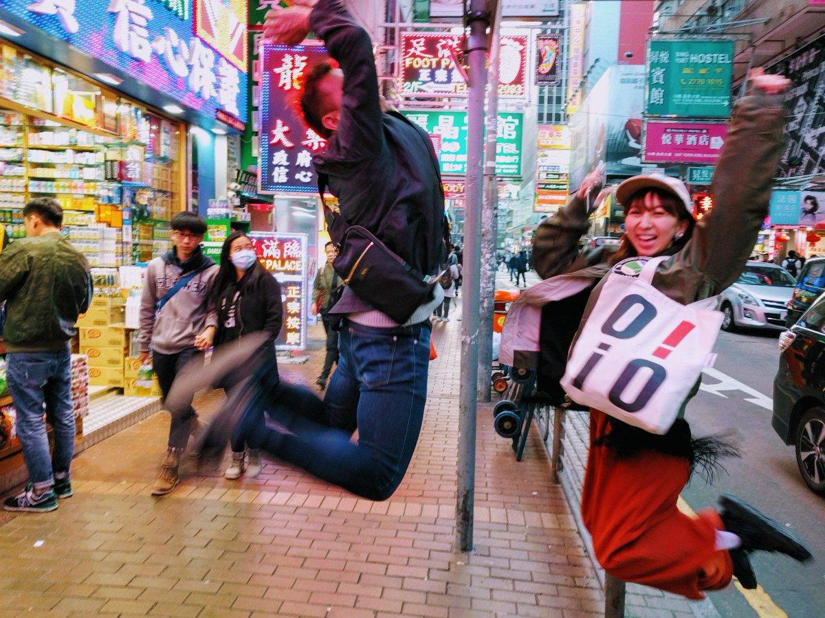 明日のC3に向け香港へ上陸〜☆旺角(モンコック)にてはしゃぐりっぴー。そして、芦名みのる監督〜!!明日は怪獣娘のステージ
