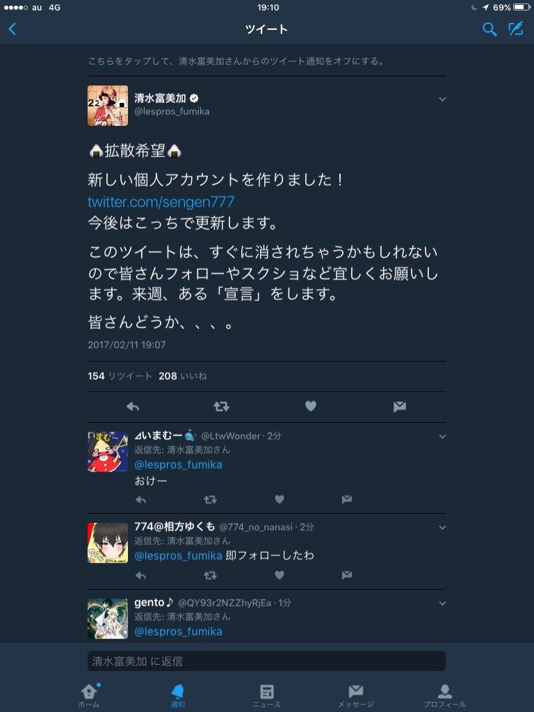 【SKE48卒業生】松井玲奈 応援スレ☆903【(れ・ω・な)】©2ch.netYouTube動画>7本 ->画像>441枚