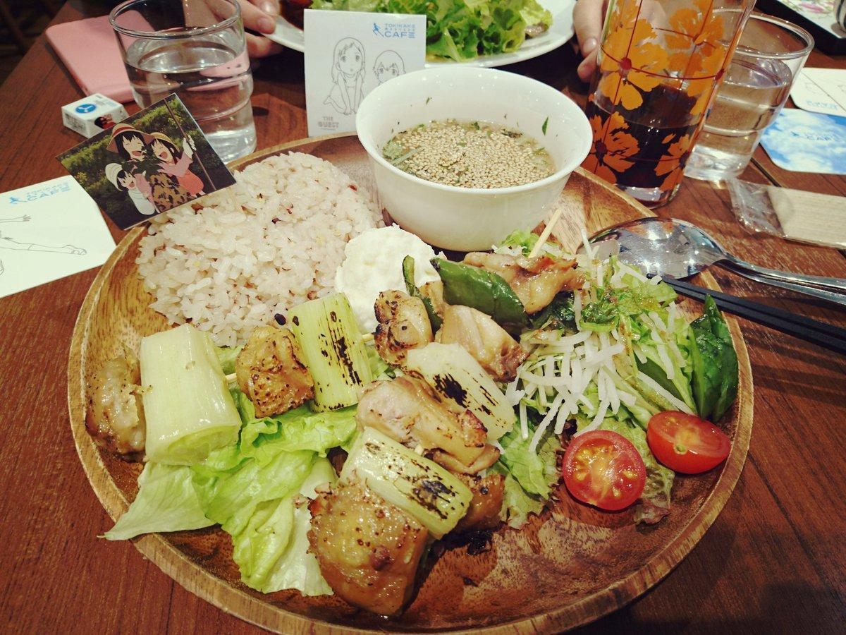 高校のメンバーで時かけカフェに行ってきた😃念願の、おおかみこどもの花さんの手料理が食べられて幸せ( *´﹀`* )焼きリ