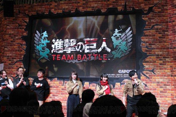梶裕貴さん石川由依さん井上麻里奈さんのゲームプレイがさく裂! 『進撃の巨人 TEAM BATTLE』ステージレポ  #進