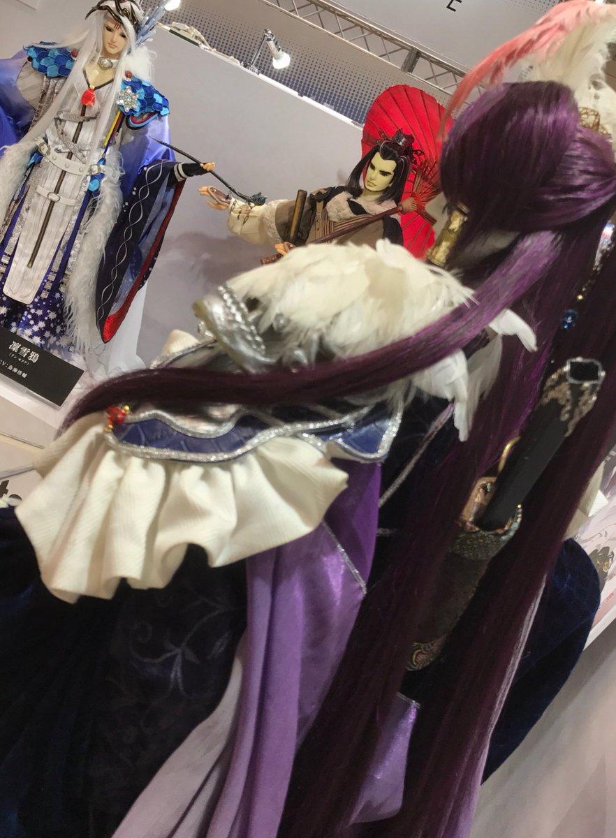 【イベント】本日2/19、ワンダーフェスティバル2017[冬]にて、撮影に使用した木偶含む布袋劇人形を展示中!写真撮影O