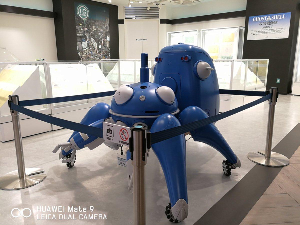 渋谷マルイのI.G STOREで攻殻機動隊原画展を見て、タチコマを撮る!