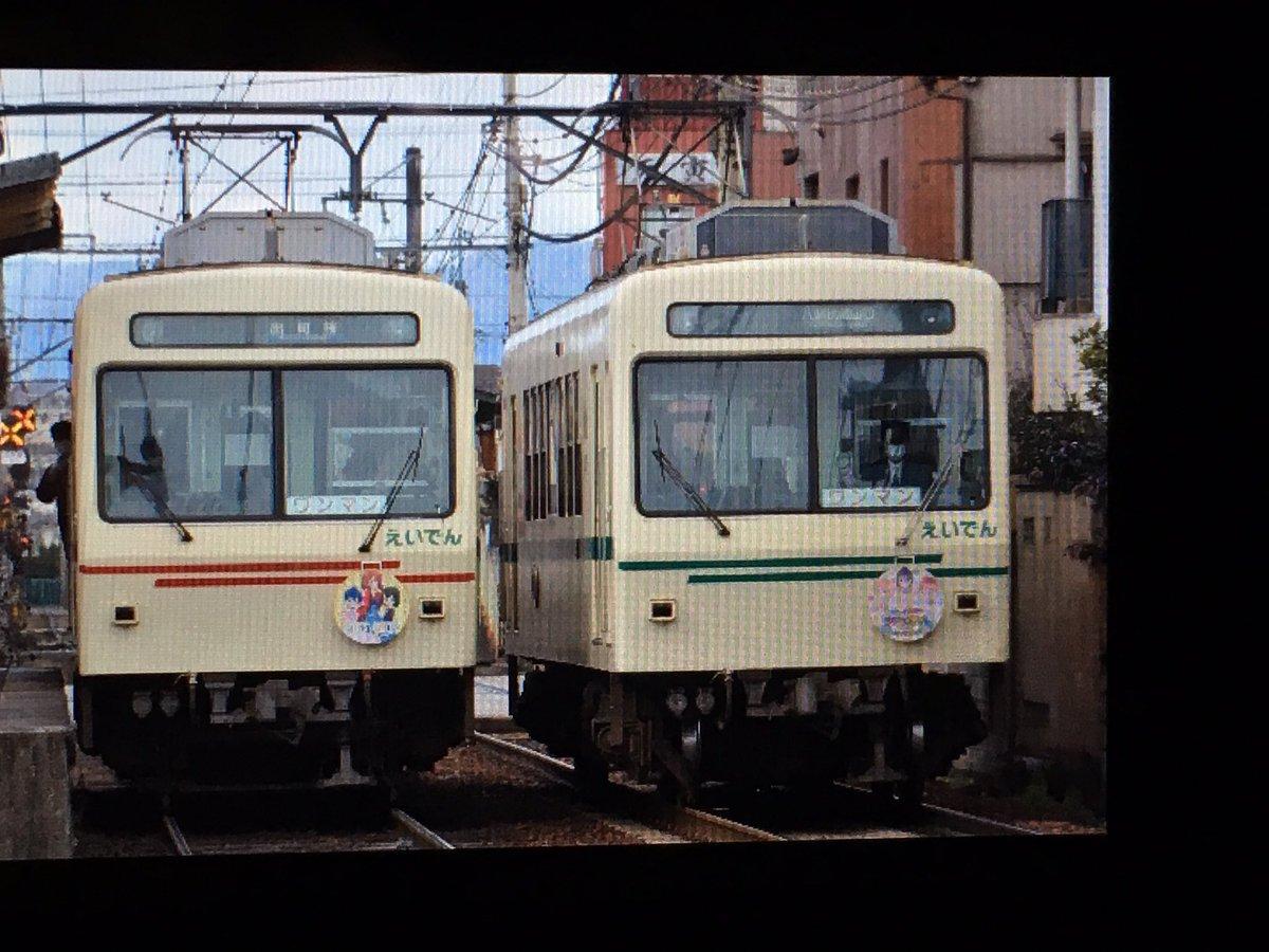 叡山電車の今日の叡山本線は出町柳10:22発から721号車→711号車(ステラのまほう)→722号車(きんいろモザイク)