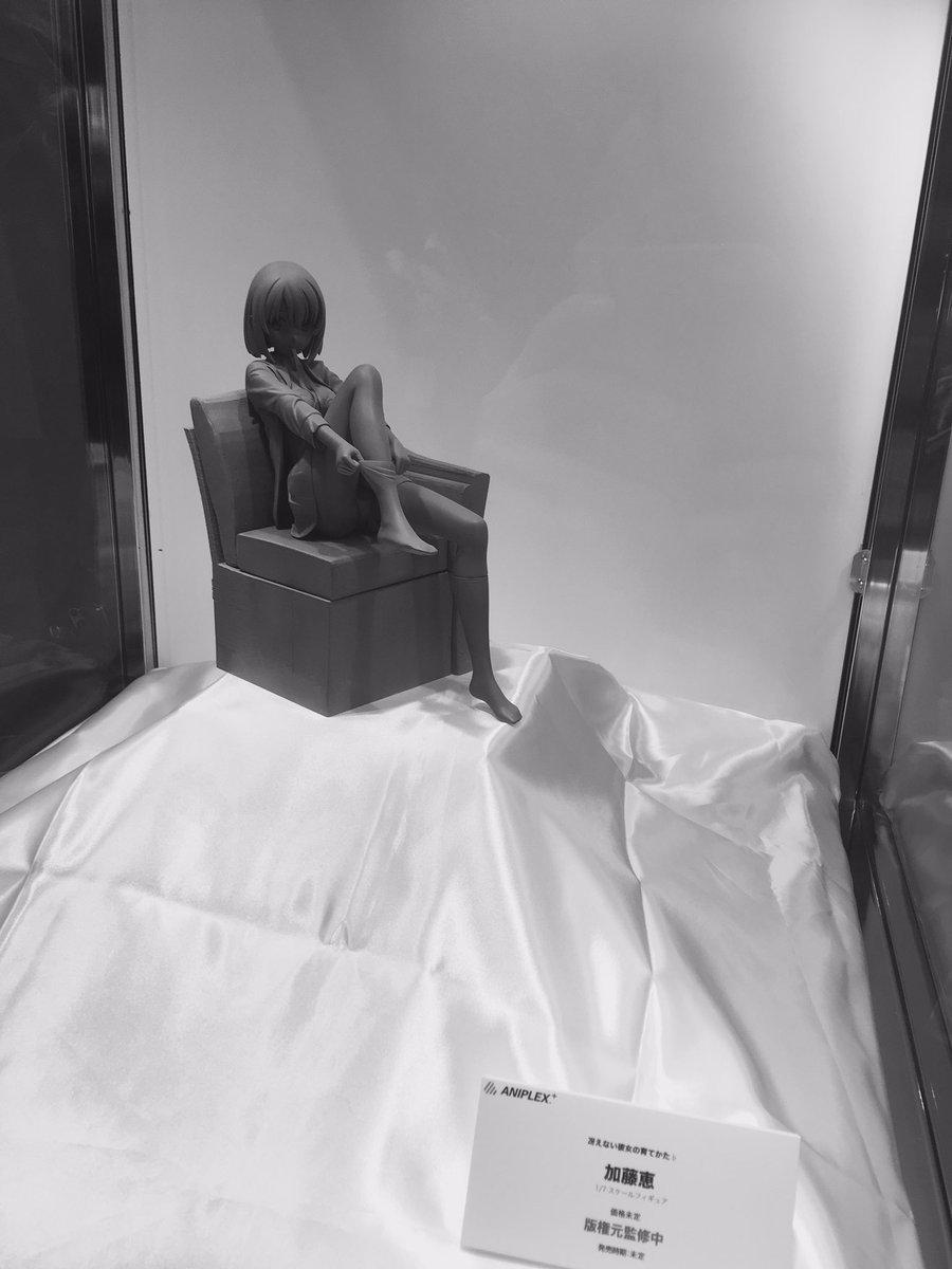 【冴えない彼女の育てかた】加藤恵は♭(フラット)可愛い 14泊目 [無断転載禁止]©2ch.netYouTube動画>1本 ->画像>130枚