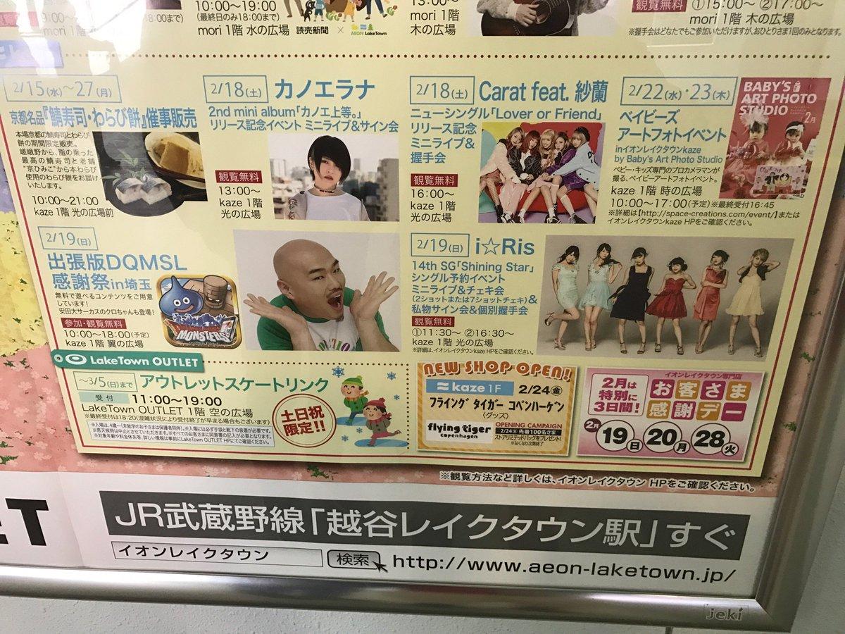 アニメ声優CDの売り上げを見守るスレ 2 [無断転載禁止]©2ch.netYouTube動画>18本 ->画像>57枚