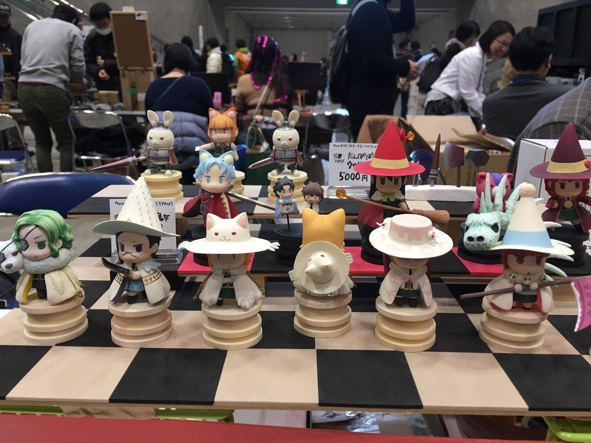 ワンフェス!ウィッチクラフトワークスのチェス駒!#wf2017w