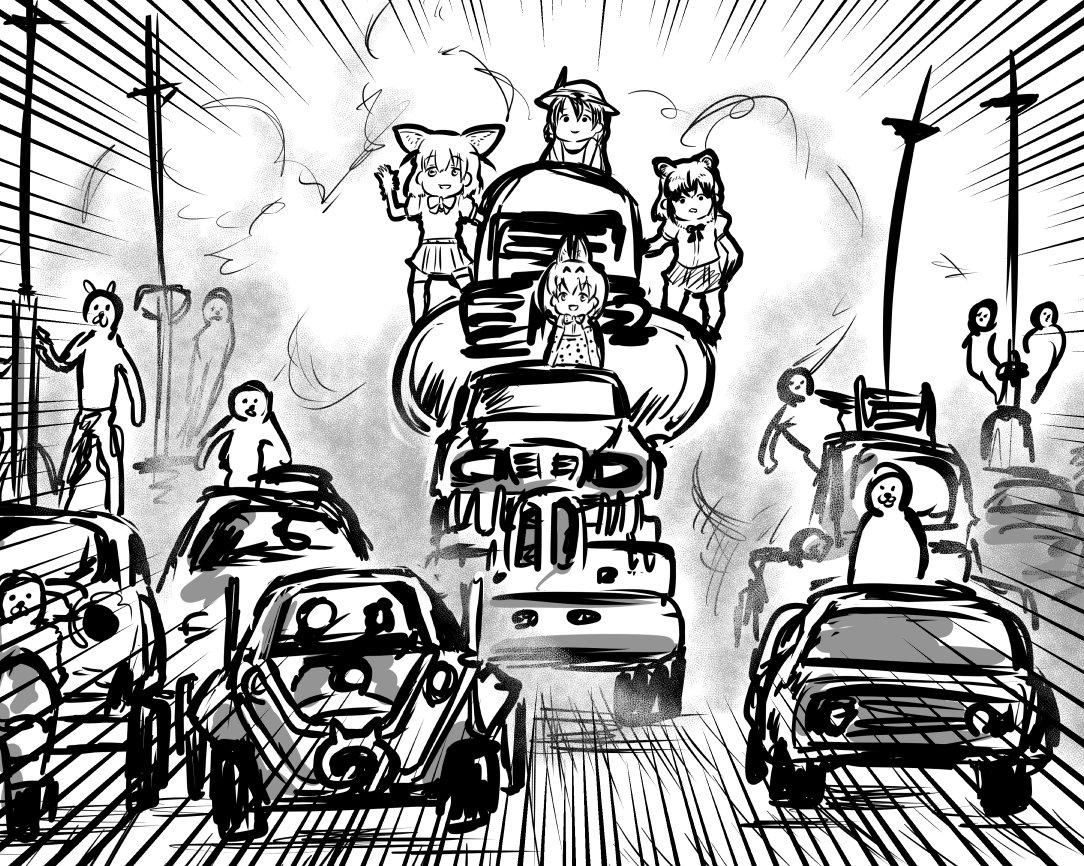今期アニメ総合 [無断転載禁止]©2ch.net [275723402]YouTube動画>6本 ->画像>417枚