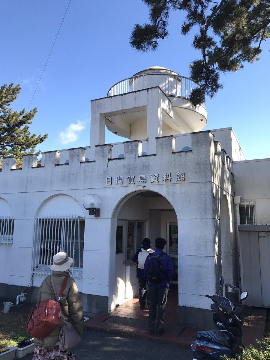 真賀田四季博士の研究所!?ではなかった。in 日間賀島#すべてがFになる