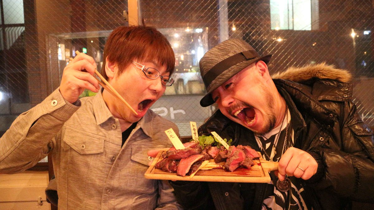 真夜中に久しぶりの岸監督・上江洲さん対談! いろいろお聞きしました。抱腹絶倒ぶりは変わらずまた笑わせていただきました」肉