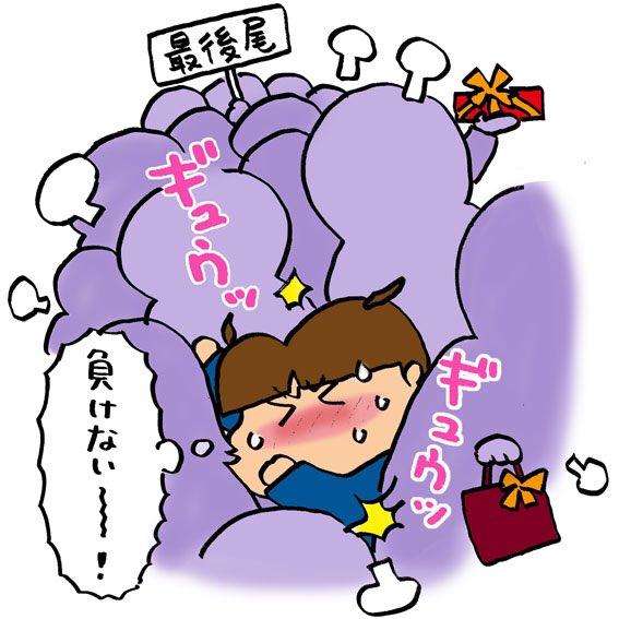 バレンタイン直前❤️ 今ごろ、川島は、がんばって並んでるかも。#あたしンち