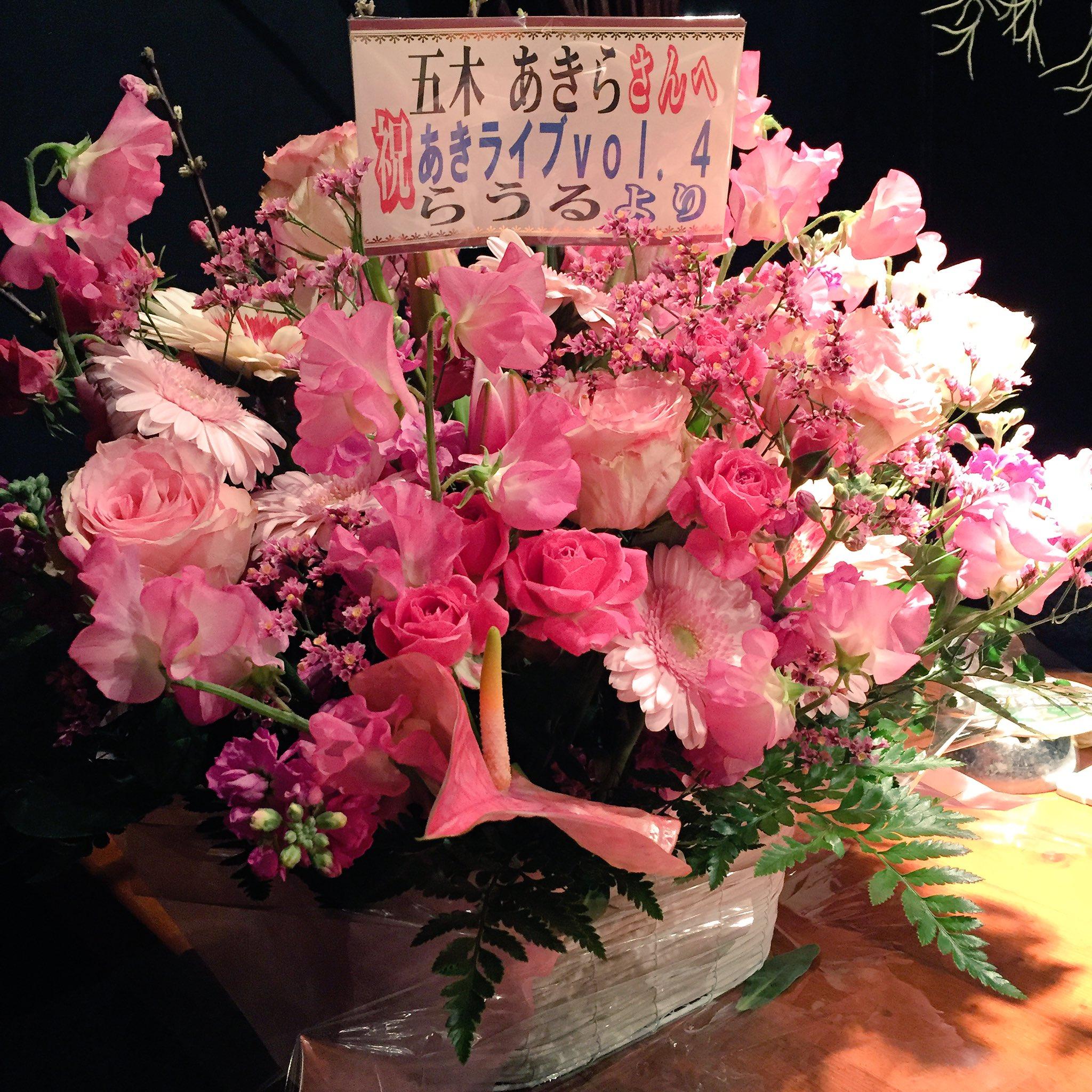 画像,お花や色紙や差し入れやお手紙もありがとうございました!(∩´∀`∩)💕 https://t.co/jRSNCnidB1。