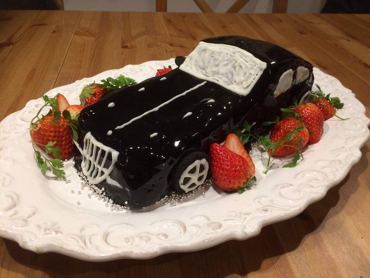 平日は無理なので、我が家は今日バレンタインしました!!!ほんとはFF15のレガリアにしたかったけど普通にクラシックカーに