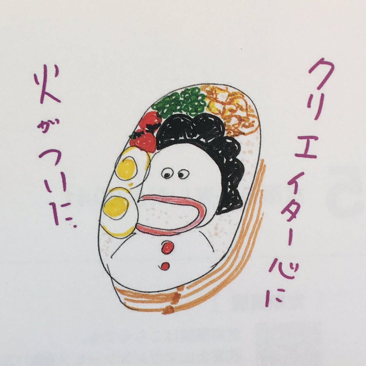私は林真理子氏のエッセイが好きだ。Perfume表紙のan・an106ページにも連載が載っており、‥「あたしンち」のコミ