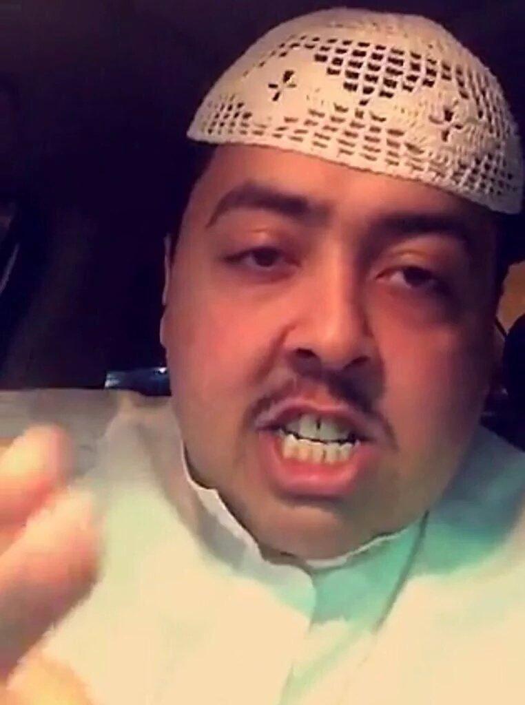 ابو علي