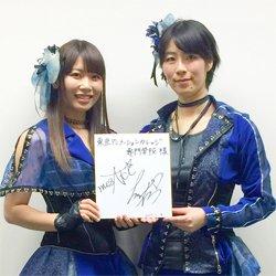 MISAKIさんが「奇異太郎少年の妖怪絵日記」スペシャルイベントに出演決定!!声優学科(2011年3月) 卒業生  ・M