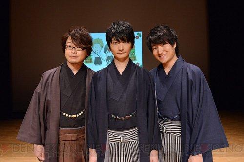 島﨑信長さん、興津和幸さん、広瀬裕也さんが登壇した笑いたっぷりの『はんだくん』新年会レポート