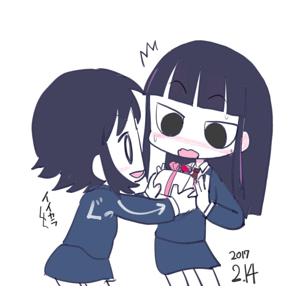 バレンタインさわしお #ド嬢