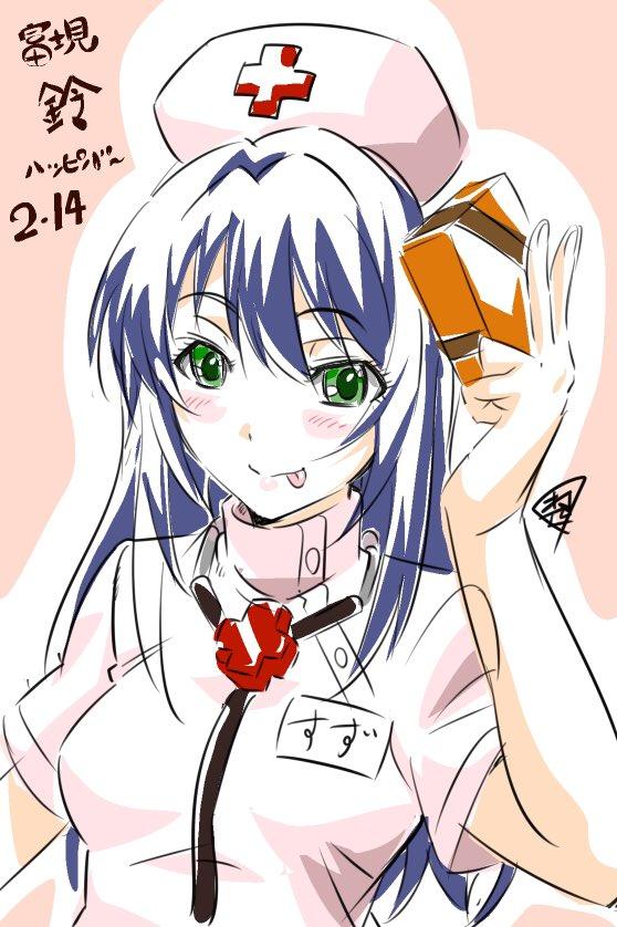 2月14日はそにアニより富士見鈴ちゃんcv後藤麻衣さんの誕生日♩お祝いイラスト。鈴「はい!にこちゃんチョコあげる」