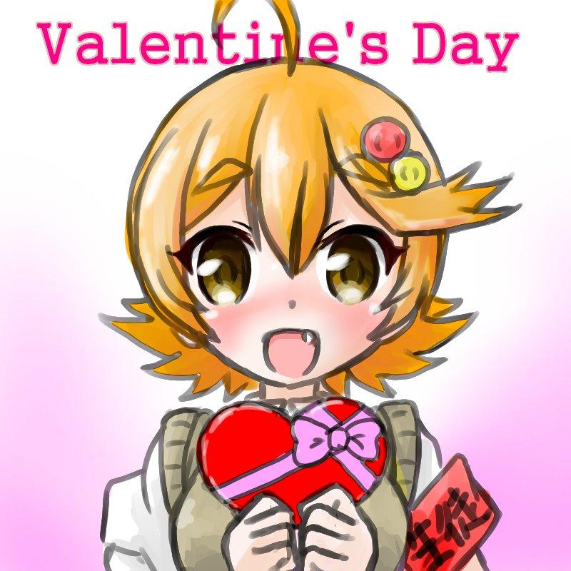 さらにもういっちょうwValentine's Day#運子会長 #ひめゴト #ヴァレンタイン