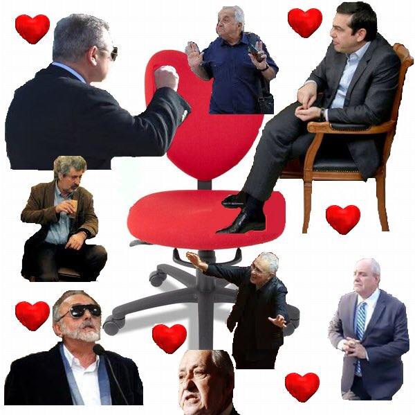 #LoveIsInTheChair: Love Is In The Chair