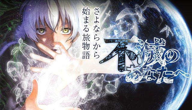 【月曜無料公開!】マガポケ8号掲載の『ダイヤのA』『山田くんと7人の魔女』『不滅のあなたへ』『8月アウトロー』『6センチ