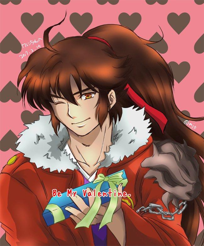 カレンちゃん@7_summerlove から素敵なアザゼルさんを頂いたので、滑り込み~バレンタイン龍馬さんです♪間に合っ