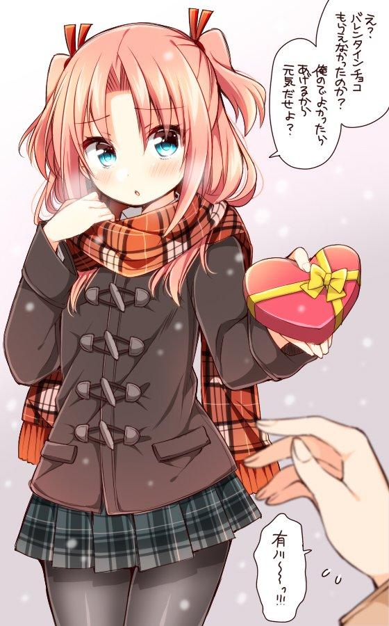 有川ひめくん♂からハッピーバレンタイン! #himegoto