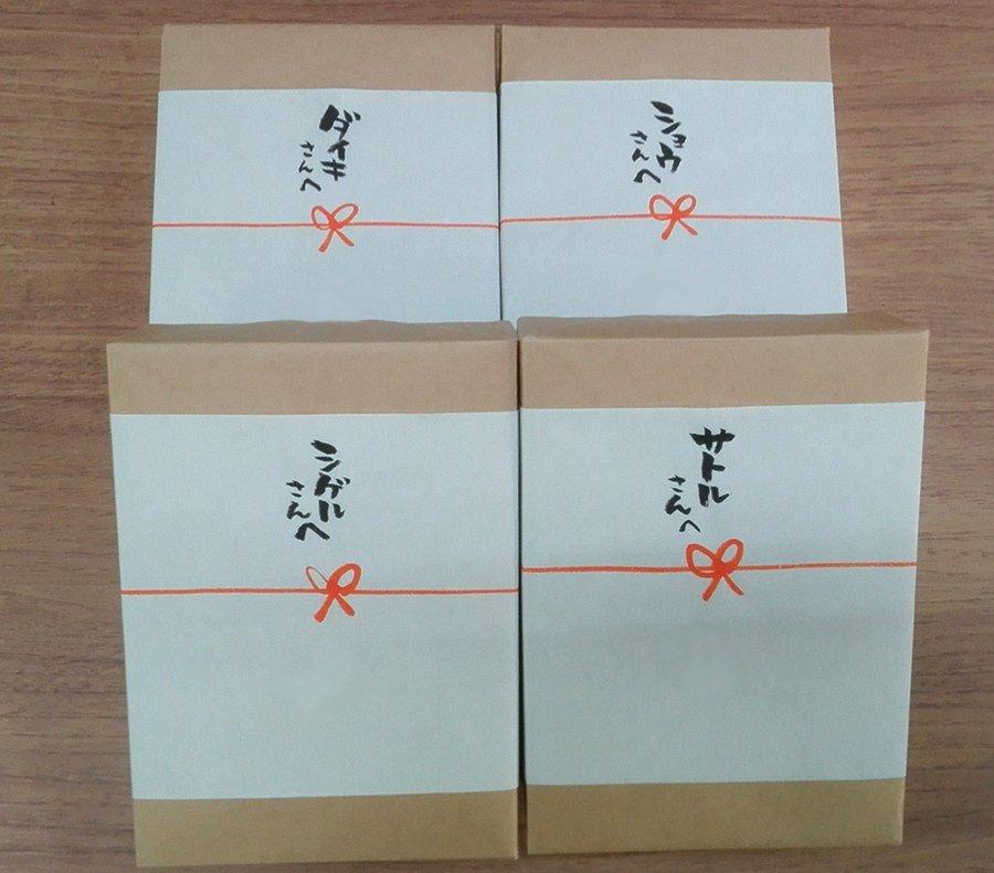 M.S.S Projectの皆さん!こちらを頂きましたよ~!武道館に持っていくわにっ! #影鰐 #KAGEWANI #M