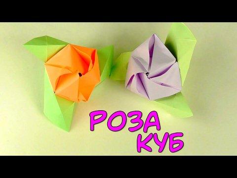 Как сделать из бумаги двигающиеся кубики