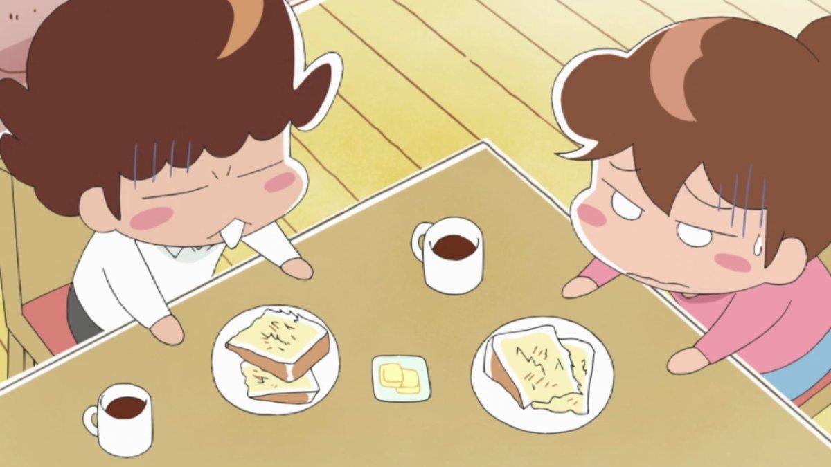 お母さんの切った食パンはヘタクソすぎて、みかんやユズヒコから「食パンの体を成していない」「ボロ雑巾」って呼ばれてます☆よ