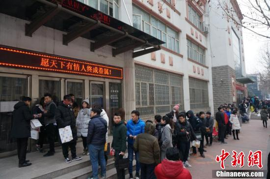 pishan single men Eight people were killed in a knife attack on a crowd in china's restive xinjiang region, including three assailants who were gunned down by police, local officials said on wednesday ten other people were injured in the attack tuesday evening in pishan county, according to an announcement issued by .