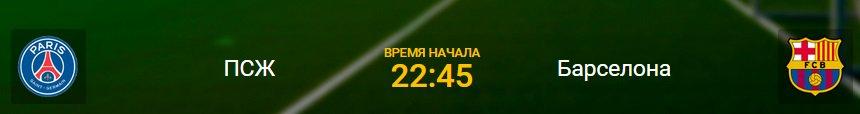 #ChampionsLeague: Champions League