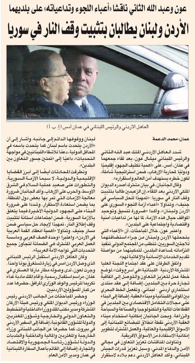 #لبنان: #لبنان