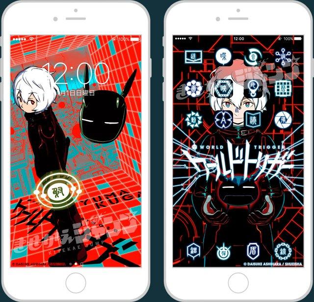 iOSアプリ【きせかえジャンプ】にワールドトリガー🔹遊真&レプリカ🆕きせかえ登場❗❗ 黒トリガーの「印」アイコン🌐を発動