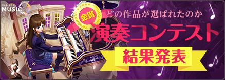 「マビノギ」byパン(公式アカウント)