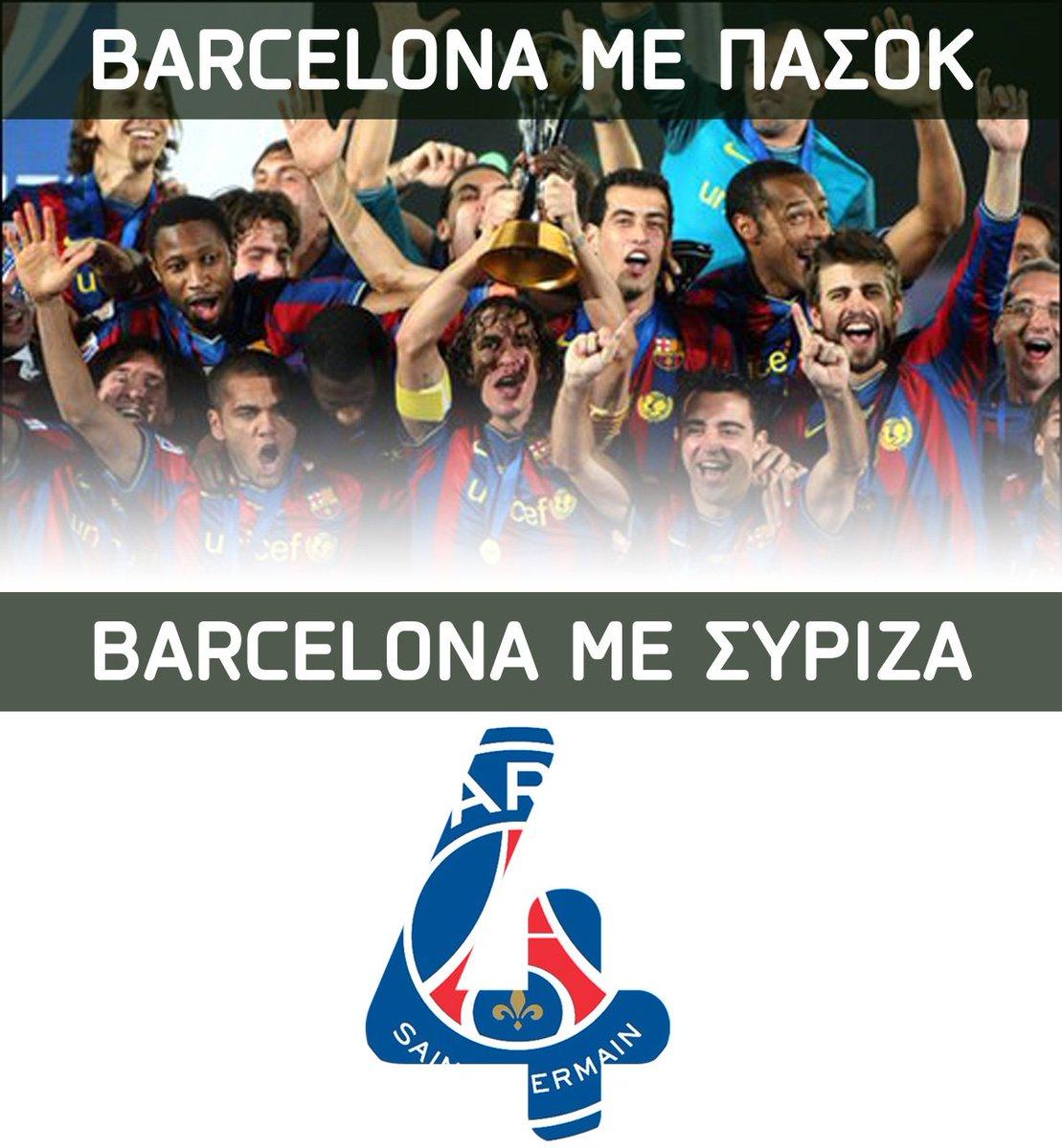 #PSGFCB: PSGFCB