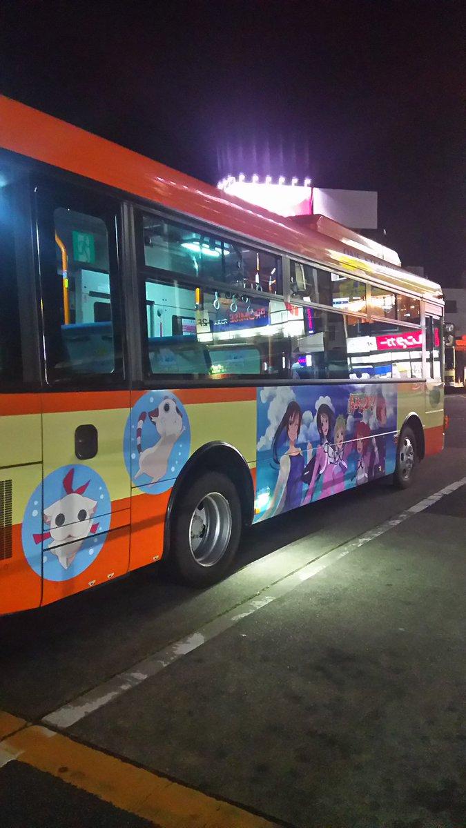 #祝東海バス創立100周年 サンシャインが話題になってるが、東伊豆の「あまんちゅ」車も忘れずに(こちらも東海バスグループ