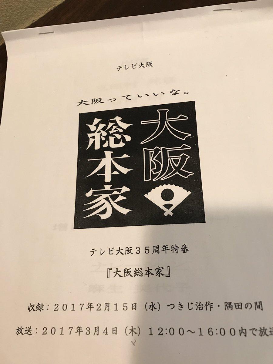 増田和也の画像 p1_37