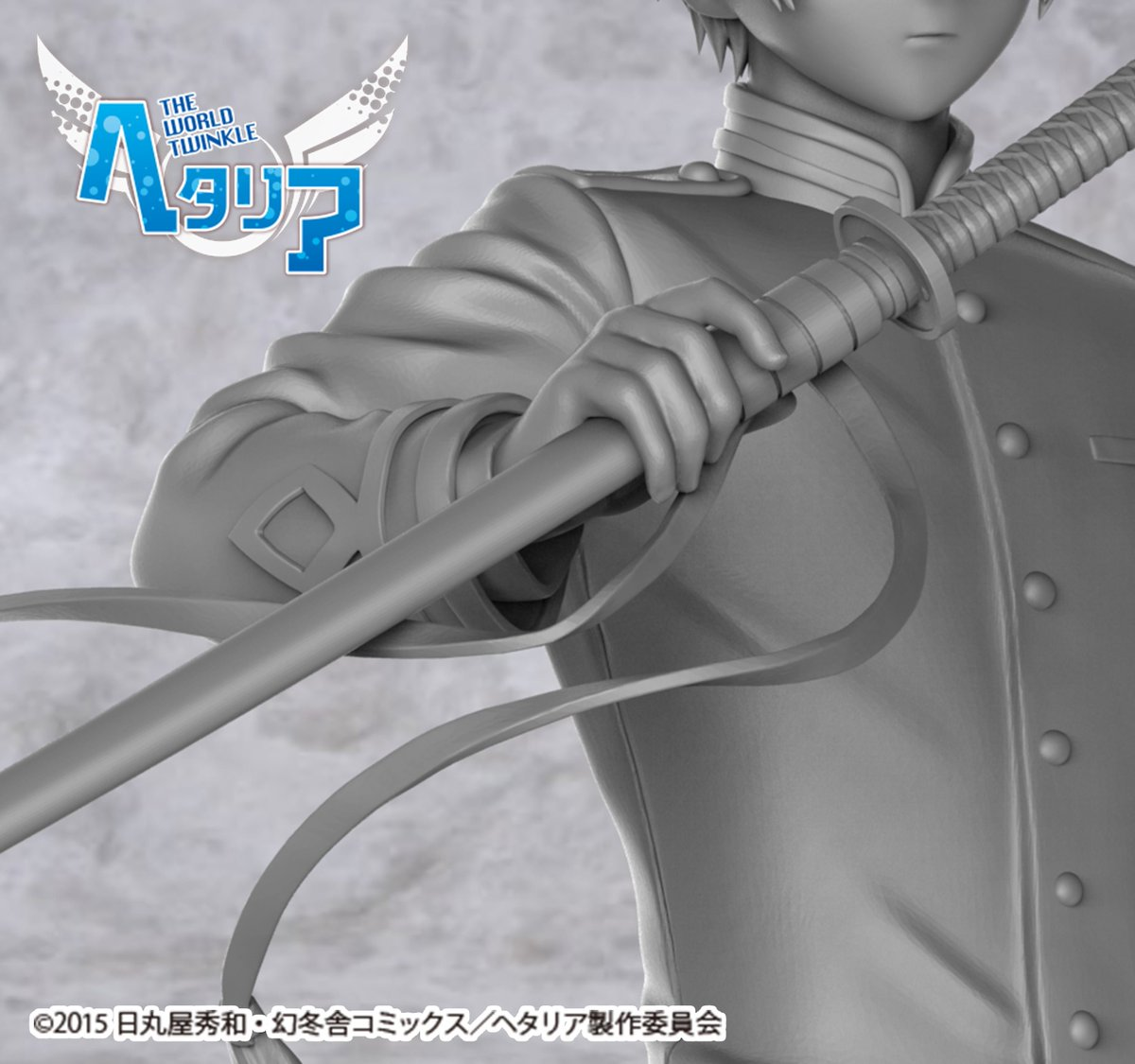 アニメ『ヘタリア』「日本」原型進行中! ワンダーフェスティバルでは、3Dモデリング画像をパネルにて初公開予定です! 是非