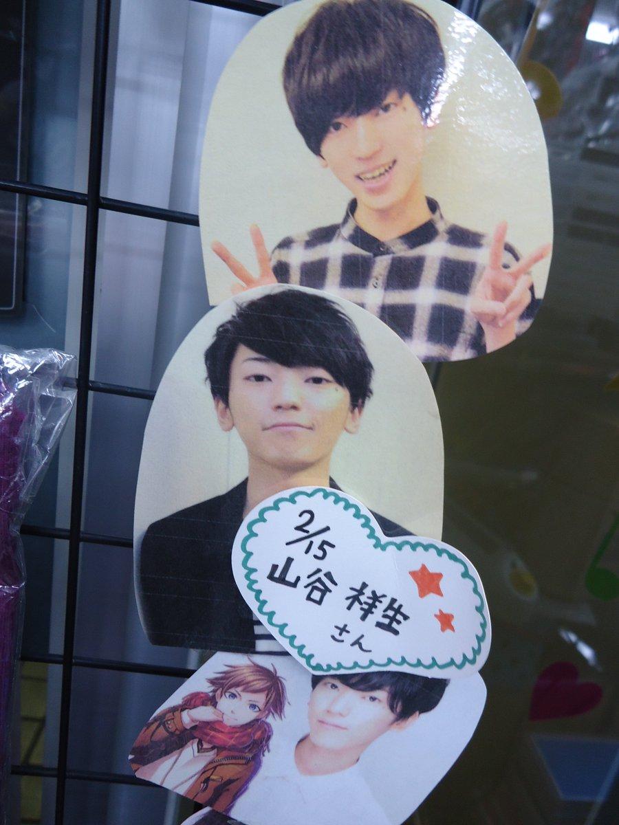 🍓2月15日🍓本日は、山谷 祥生さんの誕生日ですネପ(⑅ˊᵕˋ⑅)ଓももくりの沢口理人役や、A3!向坂椋役でお馴染みです